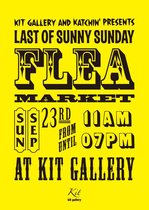 flea2012.jpg