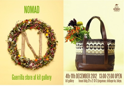 Nomad guerrilla store schedule kit gallery for Nomad scheduler