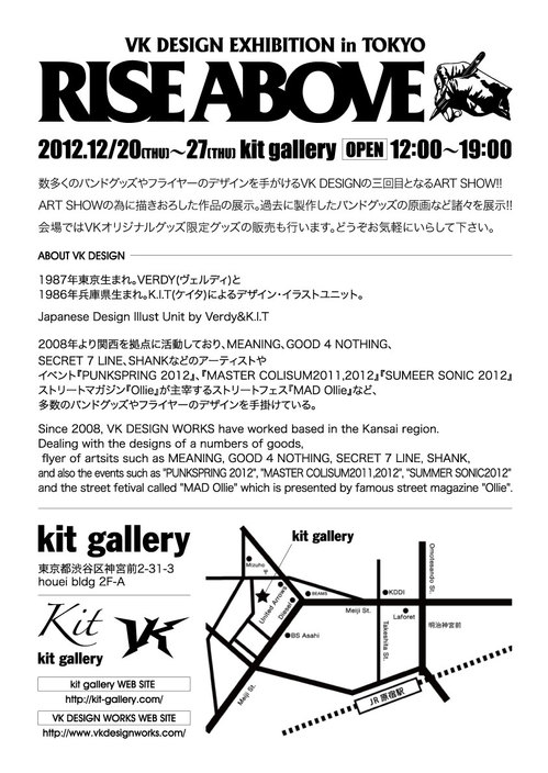 VK-ART-SHOW-in-TOKYOo-u.jpg