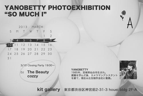 betty02.jpg
