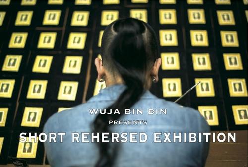 WUJA個展 表 のコピー.jpeg