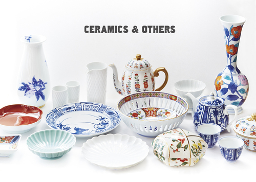 ceramics_and_others_press_center.jpg
