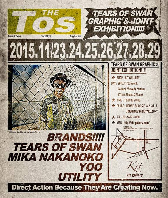 TEARS OF SWAN GRAPHIC & JOINT EXHIBITION!!!!