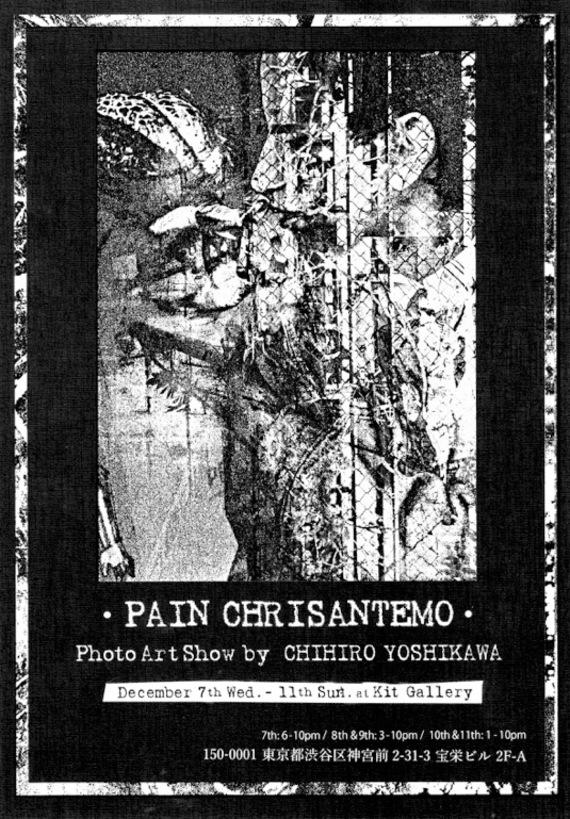 PAIN CHRISANTEMO Photo Art Show by CHIHIRO YOSHIKAWA