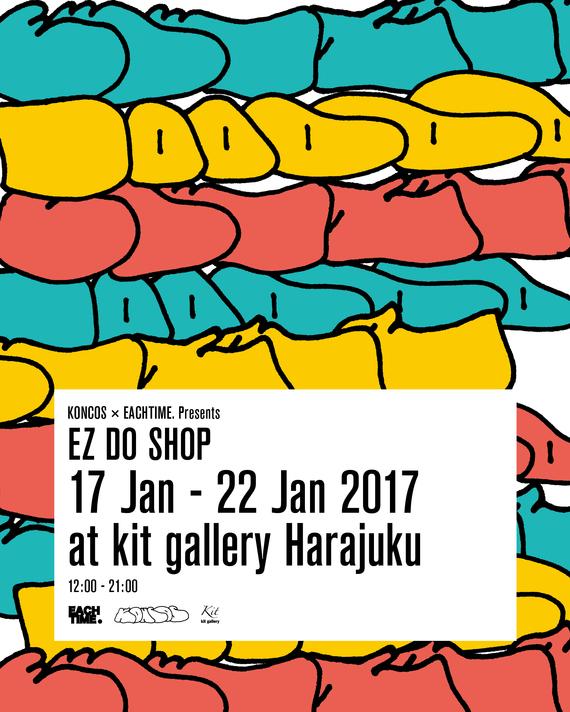 EACHTIME. x KONCOS Presents EZ DO SHOP TOKYO