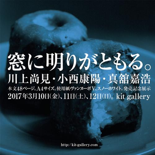 2017_311-instagram.jpg