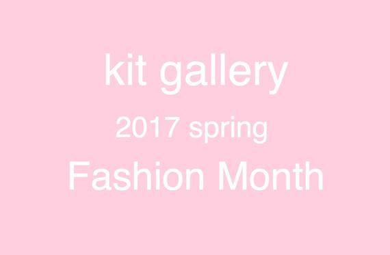 kit gallery 2017 spring FASHION Month