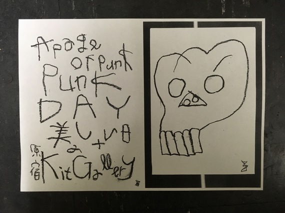 A PAGE OF PUNK 美しい日