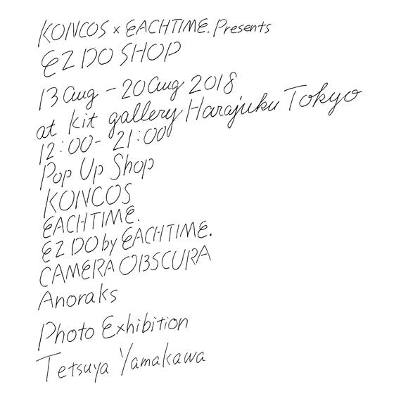 KONCOS × EACHTIME. Presents EZ DO SHOP