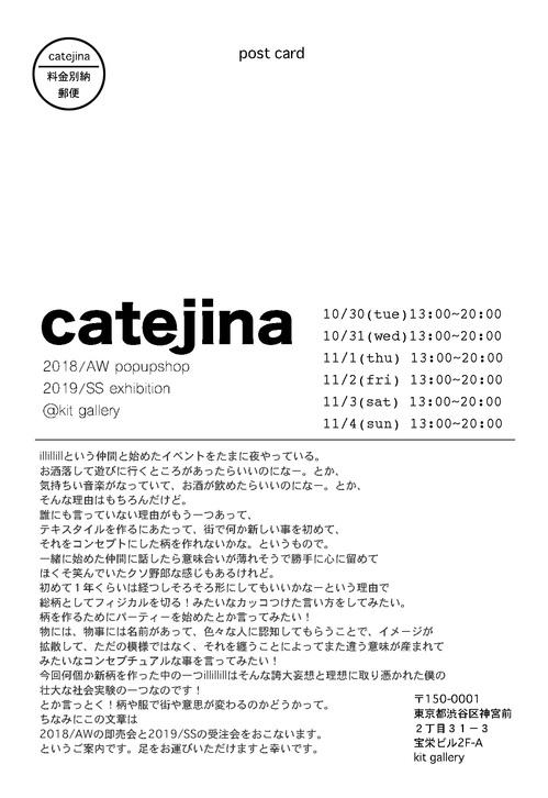 _catejina-kit---201810-ura.jpg