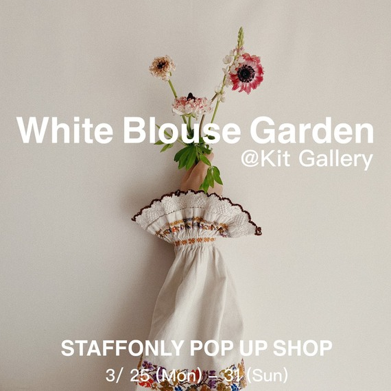 STAFFONLY POP UP SHOP 「 White Blouse Garden 」