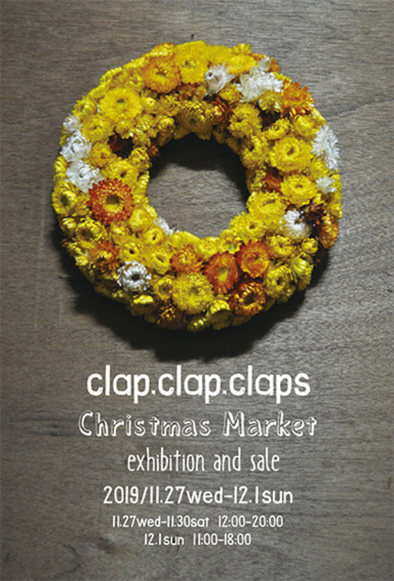 clap,clap,claps Christmas Wreath Pop up Store