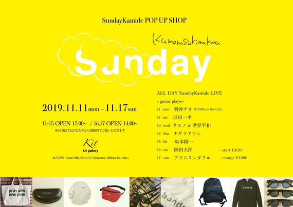SundayKamide POP UP SHOP