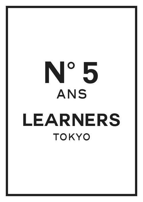 learners_chanel_A2.jpg