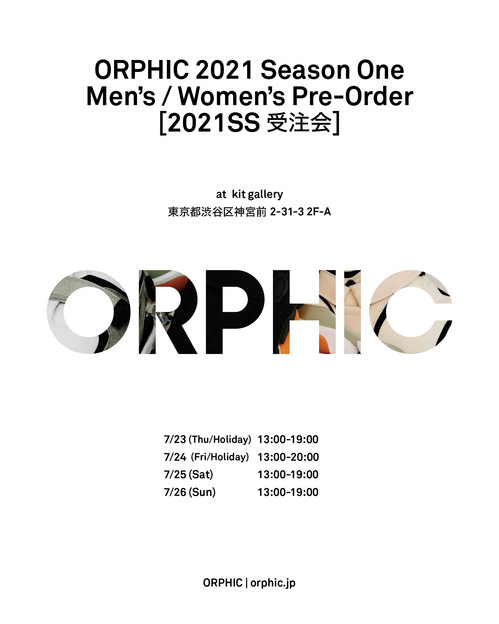 20200703_ORPHIC_21SS_FLY_2.JPG