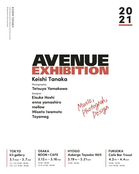 Keishi Tanaka [AVENUE EXHIBITION] Music, Photograph, Design