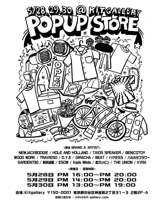 POPUP STORE @kit gallery