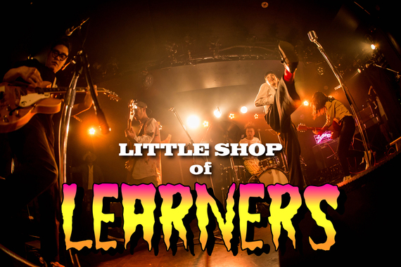 LEARNERS 6th Anniversary
