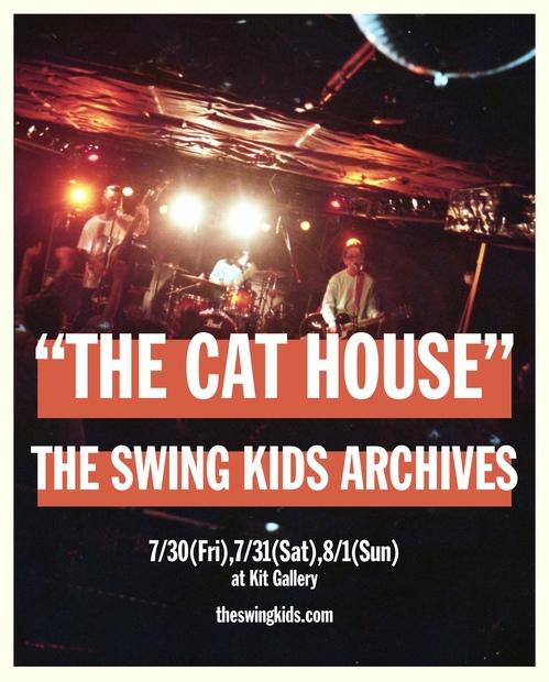 THE CAT HOUSE1.jpg