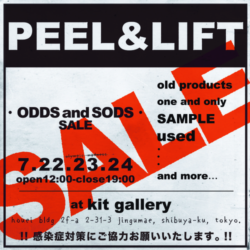 odds and sods sale 2.jpeg