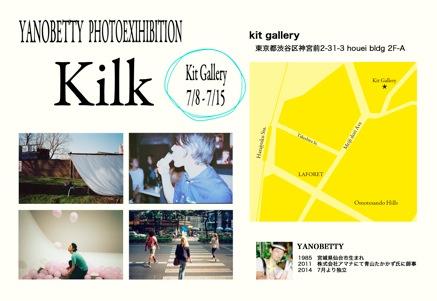 http://kit-gallery.com/schedule/files/0607%E3%81%86%E3%82%89.jpeg