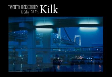 http://kit-gallery.com/schedule/files/0607postcard.jpeg