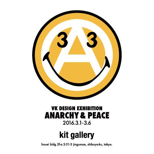 http://kit-gallery.com/schedule/files/2016VKOUT.jpg