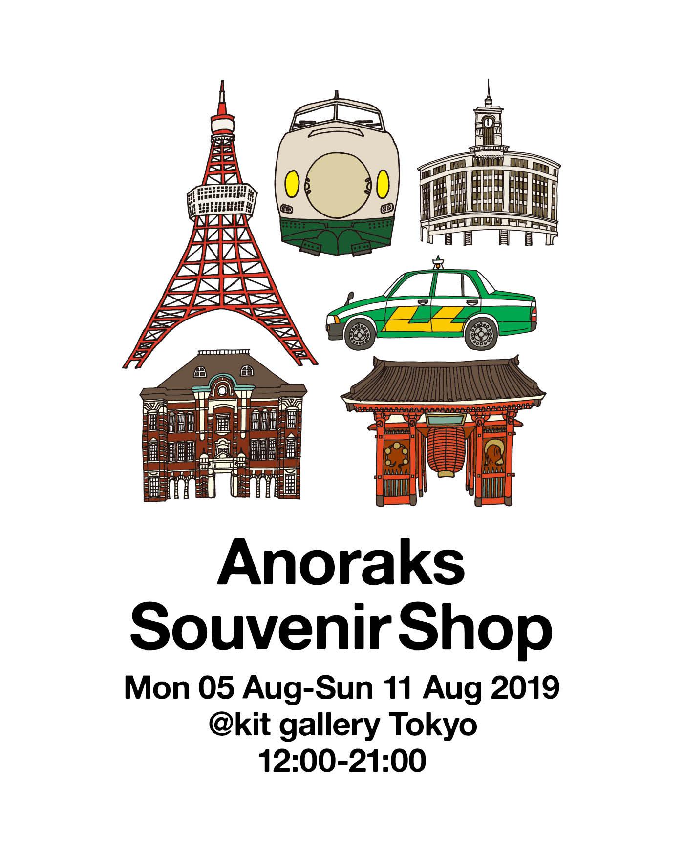 http://kit-gallery.com/schedule/files/20190805_ANORAKS_TOKYO_POPUP_FLY_INSTA.jpg