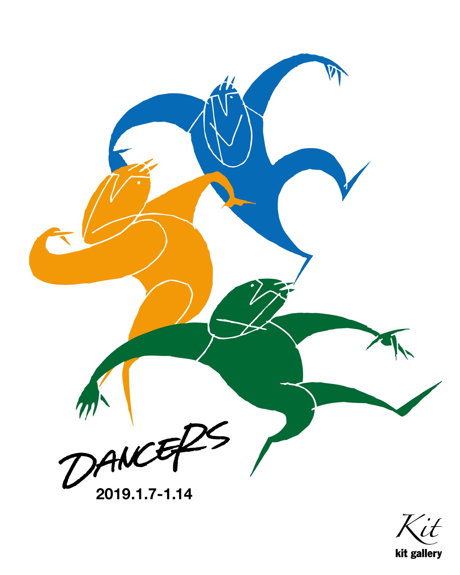 http://kit-gallery.com/schedule/files/DANCERS.jpg