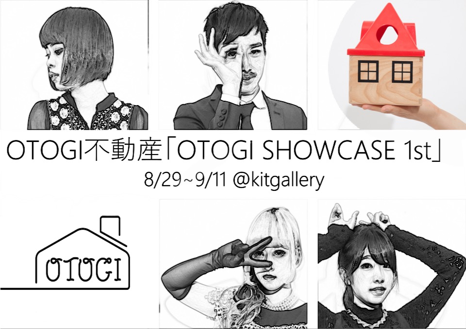 http://kit-gallery.com/schedule/files/IMG_4072.JPG