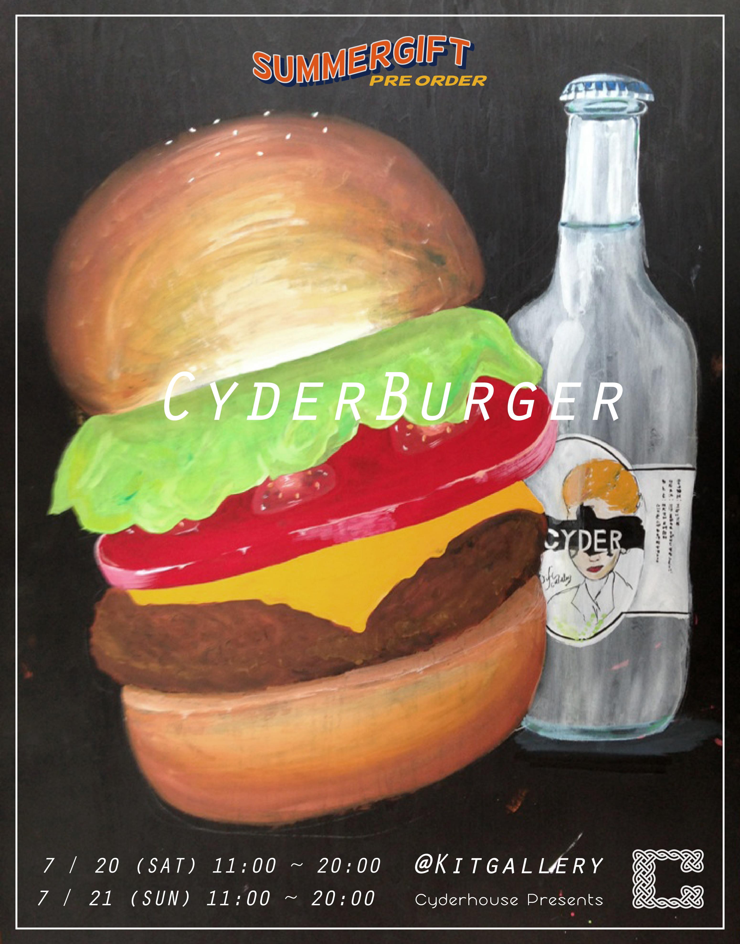 http://kit-gallery.com/schedule/files/cyderburger.jpg