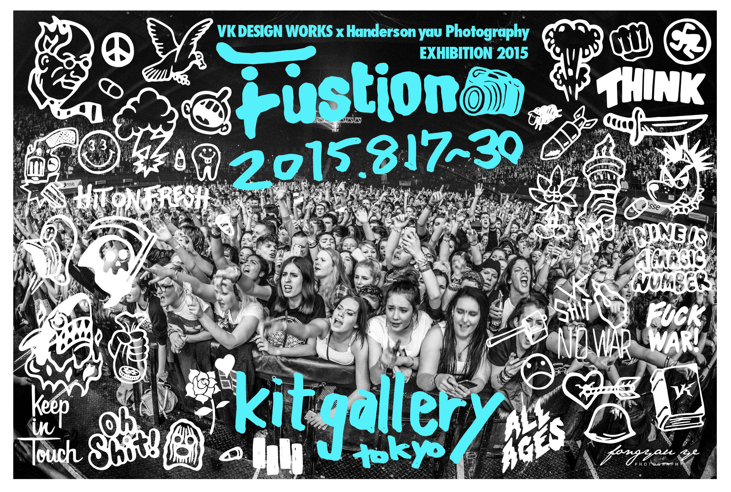 http://kit-gallery.com/schedule/files/fusion.jpg