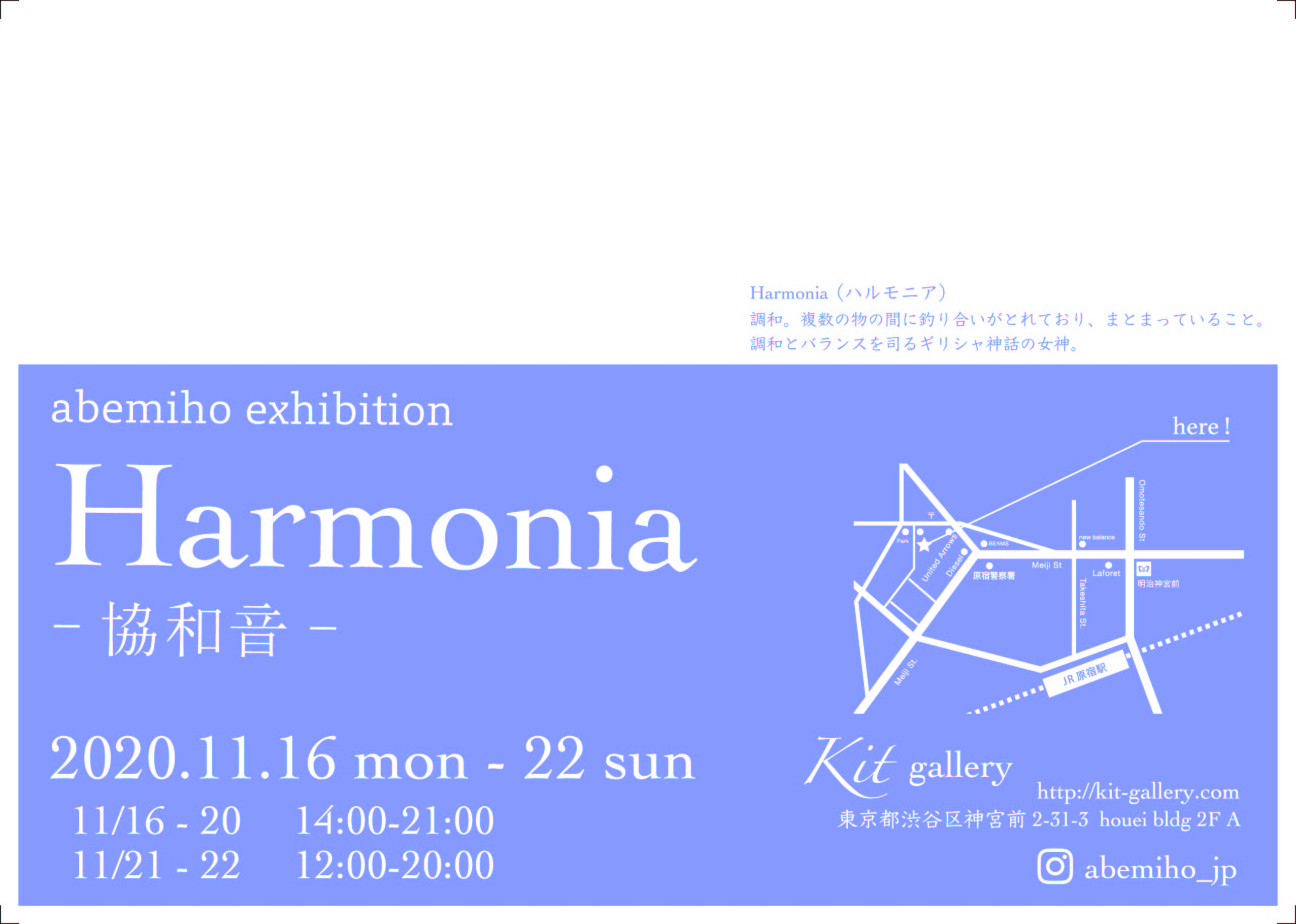 http://kit-gallery.com/schedule/files/harmonia-2.jpg