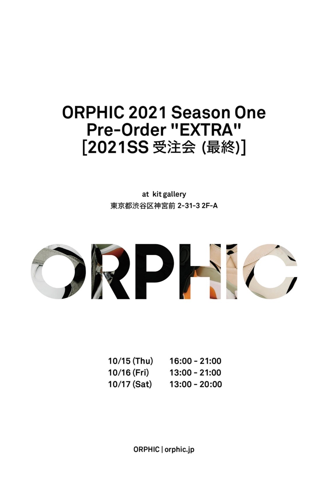 http://kit-gallery.com/schedule/files/orphic.jpeg