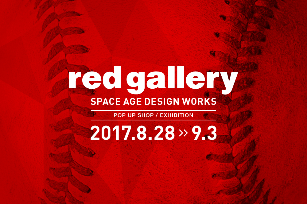 http://kit-gallery.com/schedule/files/redgallery_origin.jpg